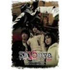 Sh15uya−シブヤフィフティーン−VOL.4