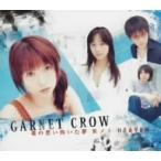 GARNET CROW/君の思い描いた夢 集メル HEAVEN(通常盤)