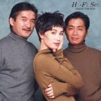 ハイ・ファイ・セット/CD&DVD THE BEST ハイ・ファイ・セット(DVD付)