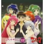 こいこい7 ドラマCD Vol.2