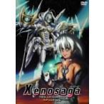 Xenosaga ゼノサーガ THE ANIMATION Vol.4