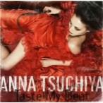 土屋アンナ/Taste My Beat