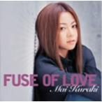倉木麻衣/FUSE OF LOVE