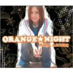 愛内里菜/ORANGE★NIGHT