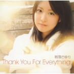 岩田さゆり/Thank You For Everything(通常盤)
