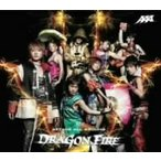 AAA/DRAGON FIRE(DVD付)