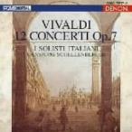 イタリア合奏団/ヴィヴァルディ:協奏曲集