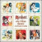 「舞−HiME」ヴォーカルベストアルバム