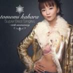 華原朋美/Super Best Singles〜10th Anniversary