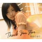 岩田さゆり/Thank You For...