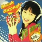 平野綾/Breakthrough