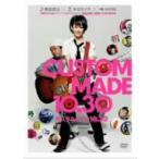 COSTOM MADE 10.30 スペシャル・エ