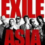 EXILE/ASIA(DVD付)