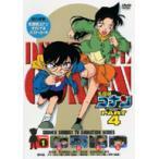 名探偵コナン PART4 vol.1