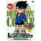 名探偵コナン PART4 vol.2
