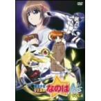 魔法少女リリカルなのはA's Vol.4