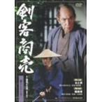 剣客商売 第5シリーズ 第9話・第10話