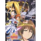 魔法少女リリカルなのはA's Vol.5