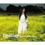島谷ひとみ/Destiny−太陽の花−/恋水−tears of love−(DVD付)
