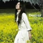島谷ひとみ/Destiny−太陽の花−/恋水−tears of love−