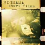 BIGMAMA/short films