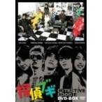 探偵ブギ DVD−BOX
