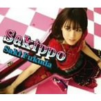 福田沙紀/Sakippo(初回限定盤)(DVD付)