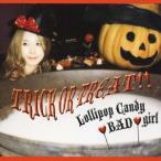 Tommy heavenly6/Lollipop Candy BAD girl