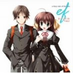 「ef〜a fairy tale of the two.〜」ドラマCD1
