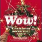 オムニバス/Wow! クリスマス ロック&ポップ!! パーティー