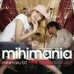 mihimaru GT/mihimania〜コレクション アルバム〜