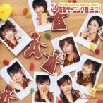 モーニング娘。/7.5冬冬モーニング娘。ミニ!(初回生産限定盤)(DVD付)