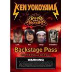 横山健/Backstage Pass