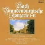 バウムガルトナー/バッハ:ブランデンブルク協奏曲集