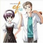 「ef〜a fairy tale of the two.〜」ドラマCD2