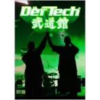 Def Tech/Def Tech 武道館
