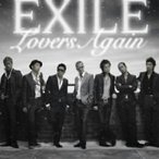 EXILE/Lovers Again