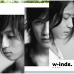 w−inds./ハナムケ