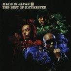 RHYMESTER/メイド イン ジャパン〜THE BEST OF RHYMESTER〜