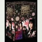地獄少女 DVD−BOX