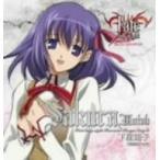 Fate/stay night キャラクターイメージソングシリーズIII:間桐桜(下屋則子)