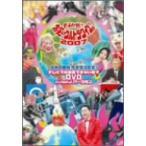 ビートたけし/他/第20回ビートたけしのお笑いウルトラクイズ!!DVD−BOX