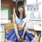 浜田翔子/浜田翔子 コスプレ☆トランス 踊りましょーこ(DVD付)