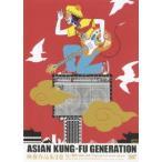 "ASIAN KUNG−FU GENERATION/映像作品集3巻 Tour酔杯2006−2007""The start of a new season"""