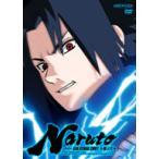 NARUTO-ナルト- 5th STAGE 2007 巻ノ六  DVD