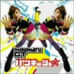 mihimaru GT/パンキッシュ☆
