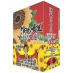 演歌の女王 DVD−BOX