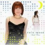 佐藤利奈/twin moon