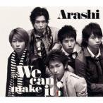 嵐/We can make it!