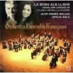 オーケストラ・アンサンブル金沢/モーツァルト:歌劇「フィガロの結婚」「ドン・ジョヴァンニ」より他